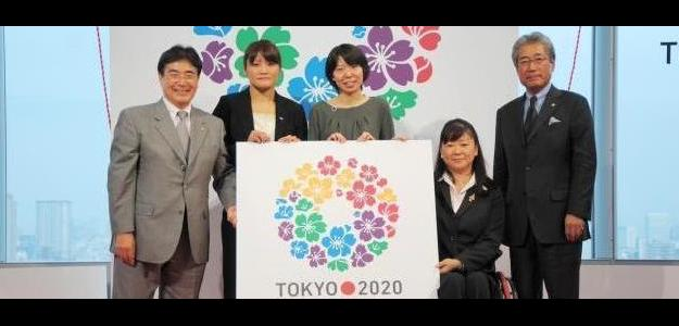Logo de Tokio 2020/ lainformacion.com/ Europa Press